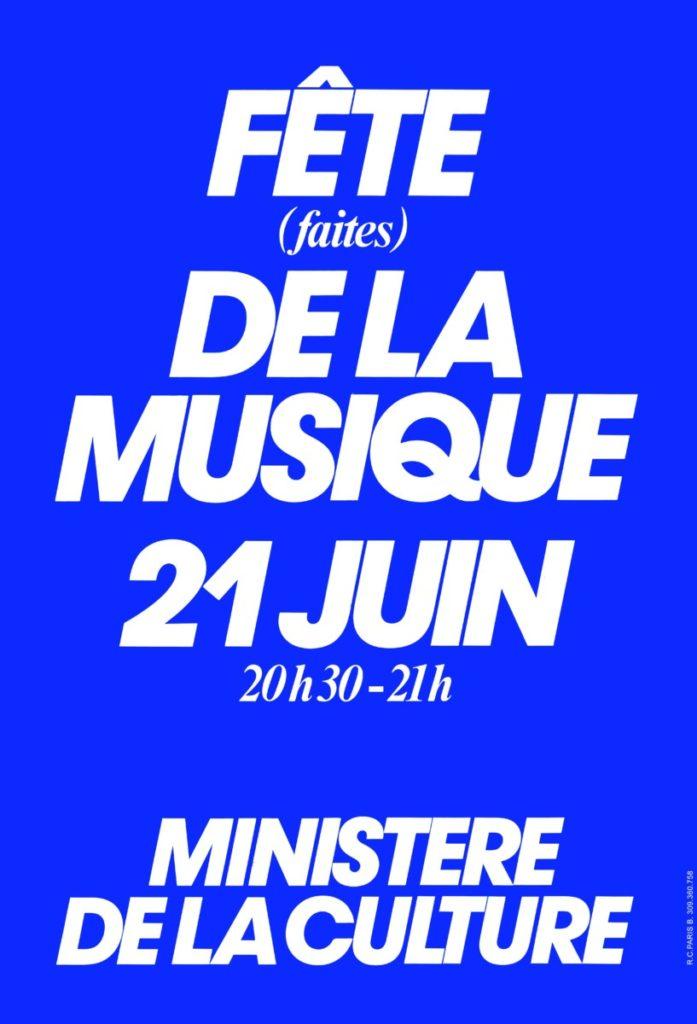 1982-1ere-affiche